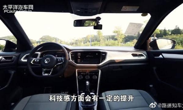 视频:一台不太大众的大众SUV!探歌R-Line有何特别之处?
