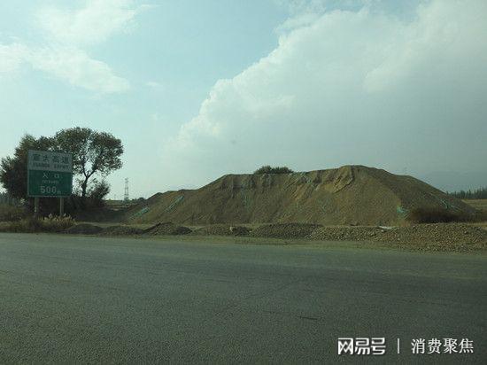 """阳原县:沙场""""散乱污""""污染严重 当地环保部门不作为"""