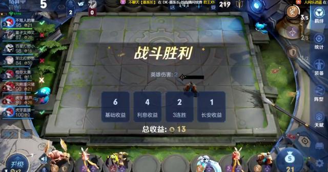虎牙王者模拟战大赛:自信寒夜组团遇劲敌,反被一笑打爆