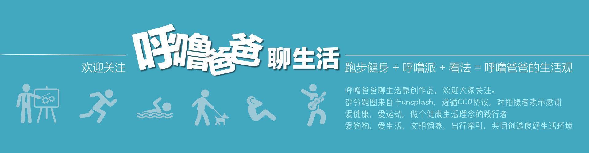 跑者日常训练干货:单一肌群主动拉伸(AIS)系列