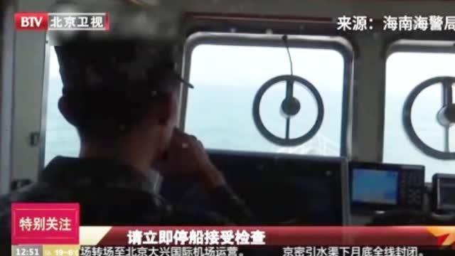 中国海警夜幕中追击毒贩,现场视频比电影还帅