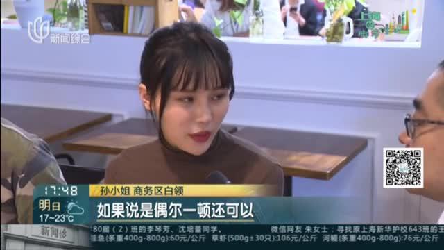 """白领午餐解困扰  新虹街道""""易食堂"""""""