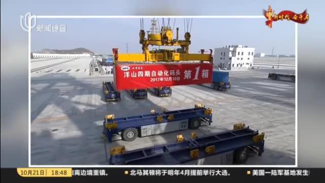 """金鑫:""""编程达人""""逐梦自动化码头"""