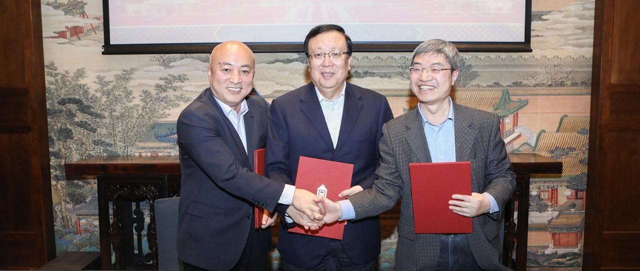 北京大学与故宫博物和院敦煌研究院启动战略合作