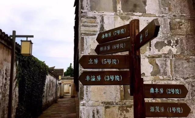 """宁波郑氏十七房,400年明清古建筑风格不输乌镇,需备足""""银两"""""""