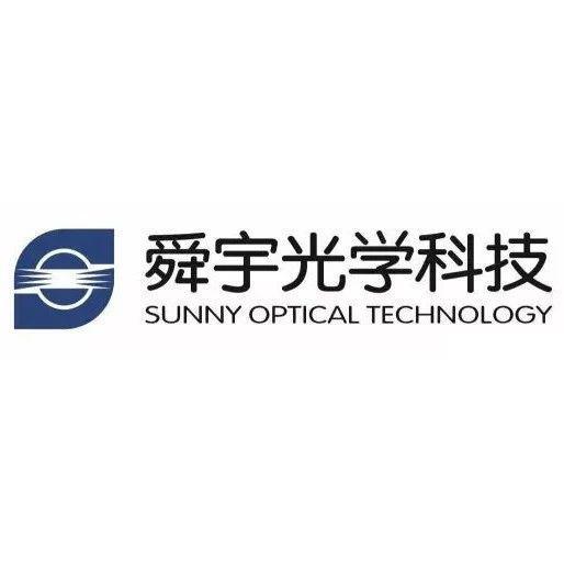 舜宇光学科技(2382.HK)快评:摄像模组出货增速放缓,有利于毛利率提升