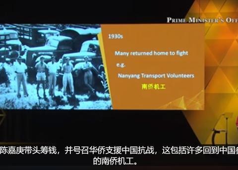 """""""中国很糟糕,要联合起来一起对抗!""""新加坡总理李显龙:不同意"""
