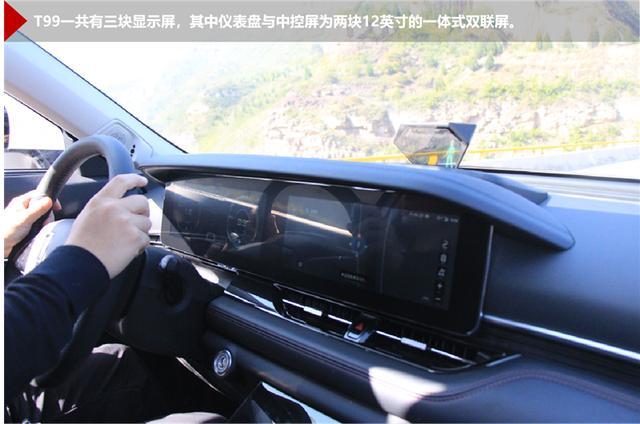"""全新奔腾T99深度试驾体验报告:加速""""狠""""线性,调校""""狠""""舒适"""