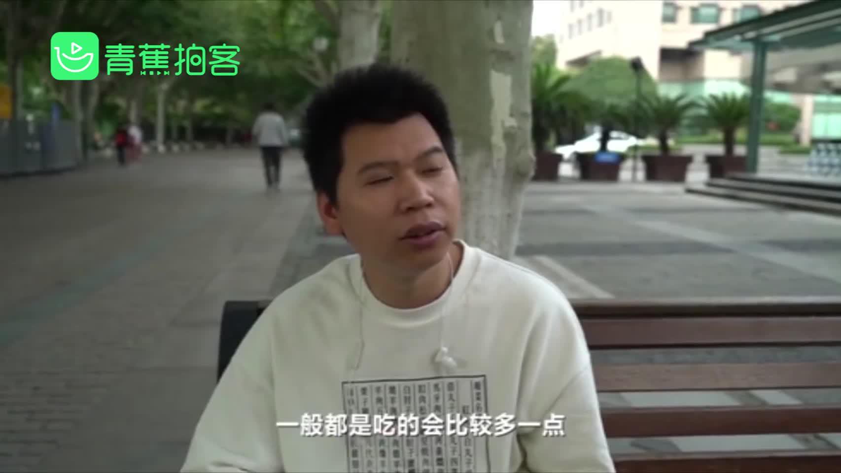 视频|月工资多少才够用?职场95后:理想万元以上 实际只有三千