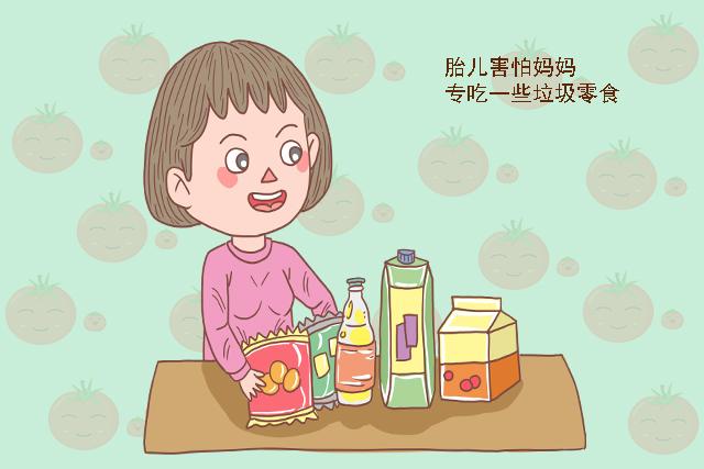 怀孕期间,胎儿最害怕妈妈做这五件事!为了宝宝健康,孕妈请远离