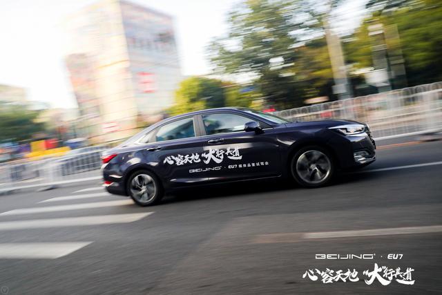 换标后有哪些惊喜?体验BEIJING首款纯电动车EU7