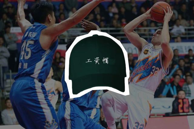 限外援、设工资帽、发力青训…CBA2.0新政可以提升中国篮球吗?