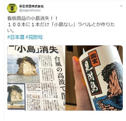 最担心的事情发生了,日本面积再次缩小,沉入海底的传言或成真?