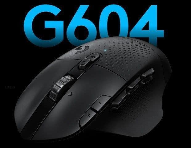 罗技发布G604 Lightspeed右手无线鼠标