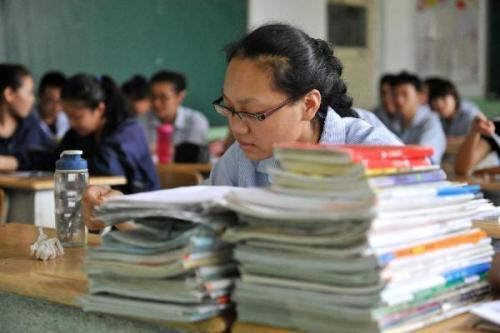 高考还有230天,现在好好学习,这个成绩能考二本吗?