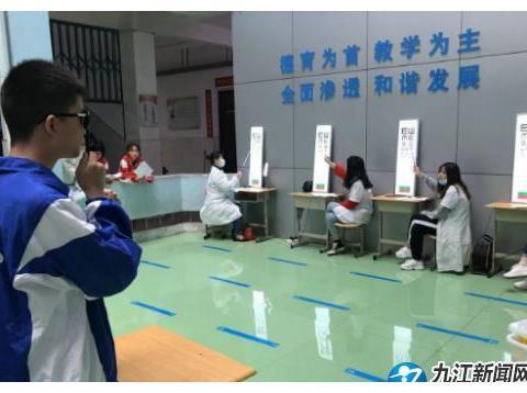 九江金安高级中学组织学生进行视力筛查