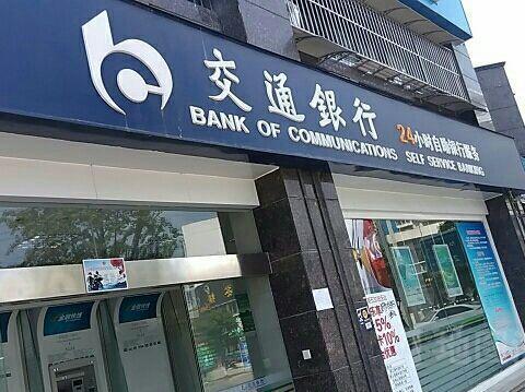 交通银行中国财富景气指数小幅下降