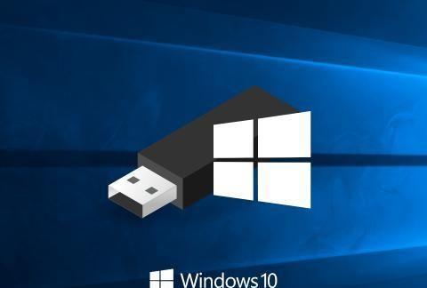 重装的Windows10不干净?网上买的山寨U盘不靠谱