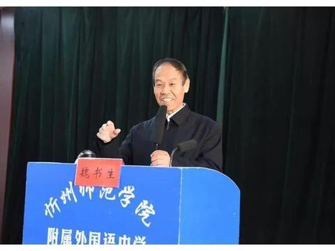 全国中小学骨干教师能力提升报告会在忻州师院附中举行