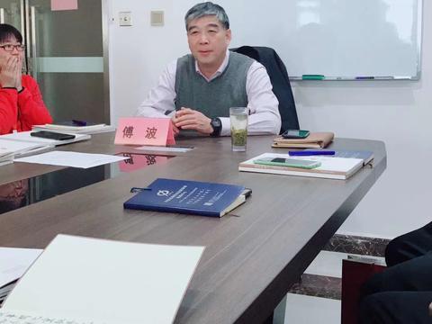 傅波在河南省硬笔书法家协会培训中心第三期师资培训班授课