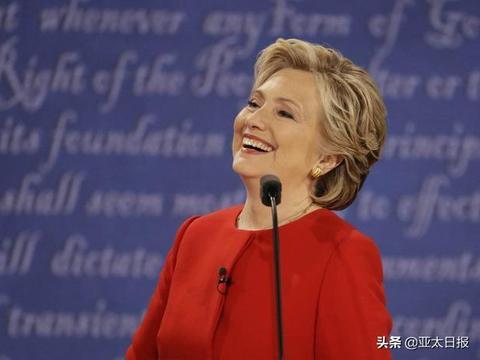 希拉里说民主党女候选人通俄,被对方指责腐败