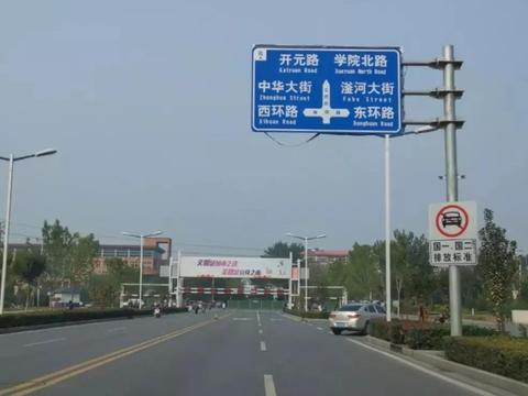 邯郸南环路与左西街路口(南北线)不允许机动车通行了!