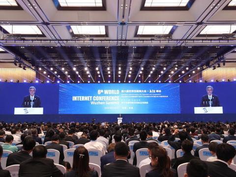 中检联合体 | 中国智能量测产业技术创新战略联盟峰会在京举行
