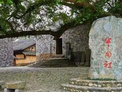 霞浦县——半月里畲族古村