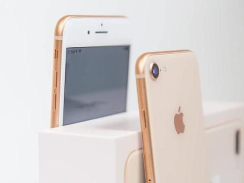 iPhone8跌至底价,依然是最爱的苹果手机