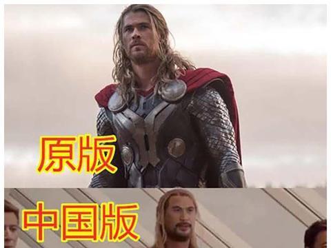 若中国版复联上映,于和伟饰演钢铁侠,章子怡饰演寡姐,而绿巨人