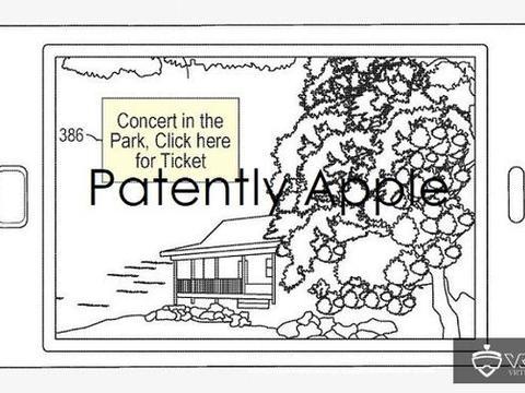 苹果新专利曝光:推家用AR应用,可控制电视及更多订阅服务