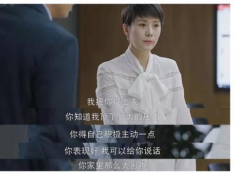 面对职场性骚扰,黄磊给我们做了最糟糕的示范