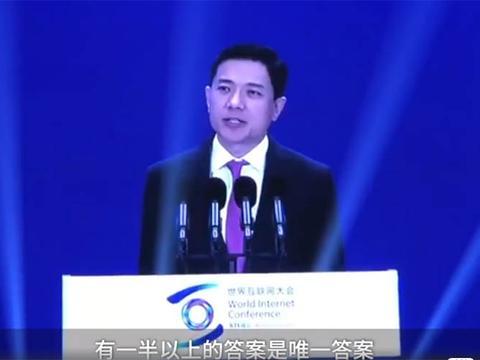 李彦宏:目前百度搜索结果首条满足率达51%