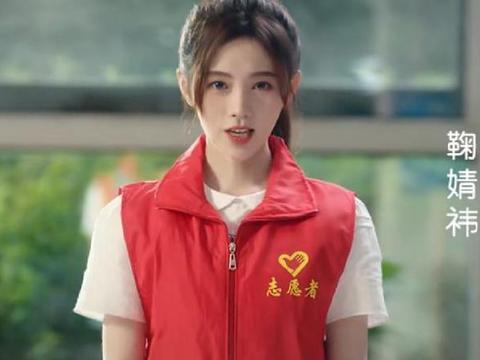 鞠婧祎去敬老院当志愿者,关掉滤镜后再看脸,25岁最真实的样子
