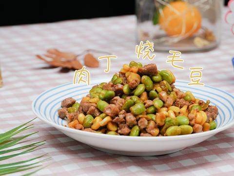 「在家吃饭」今天没有大鱼大肉,做份家常小炒,肉丁烧毛豆