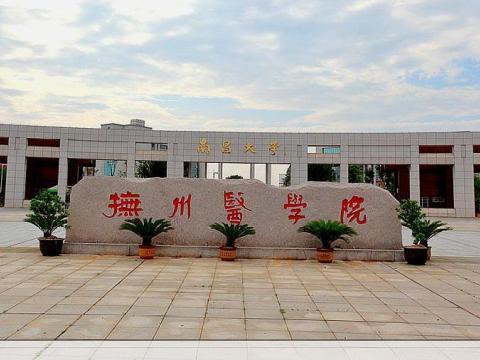 """南昌大学""""开除""""两所外地学院,让其独立办学,背后有何意味?"""