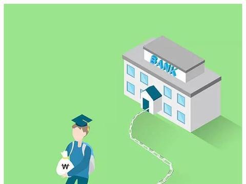 学生债务,正在改变美国中产阶级?| 社会科学报