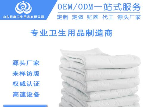 源头厂家贴牌定制成人纸尿裤OEM代加工