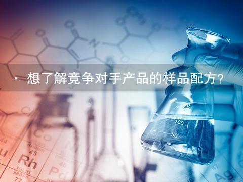 高分子材料分析方法