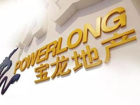 宝龙地产许华芳千亿赌局:疯狂发债以住养商,押宝商管冲击港股