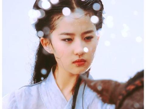 刘亦菲的小龙女,赵丽颖的花千骨,杨幂的白浅,谁最美?