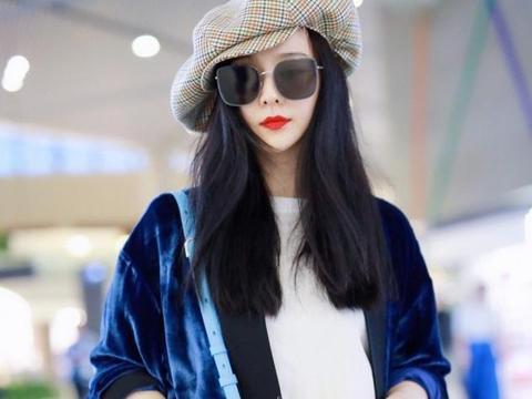 范冰冰穿长款外套现身机场,金丝绒外套显贵族气息,霸气外漏