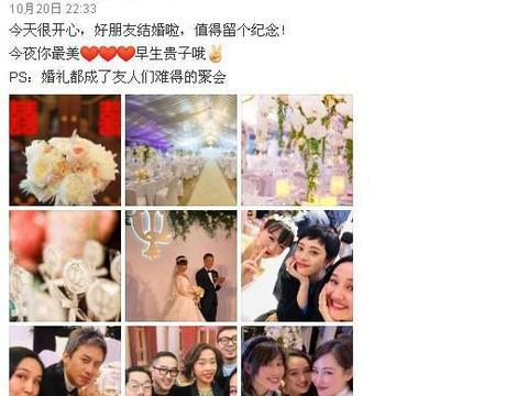 """孙俪参加朋友婚礼,手戴""""鸽子蛋""""钻戒抢镜,新娘颜值一言难尽"""