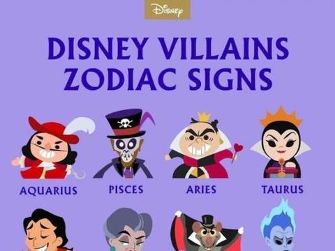Disney推出12星座反派角色代表,快来对号入座,看看你是谁!