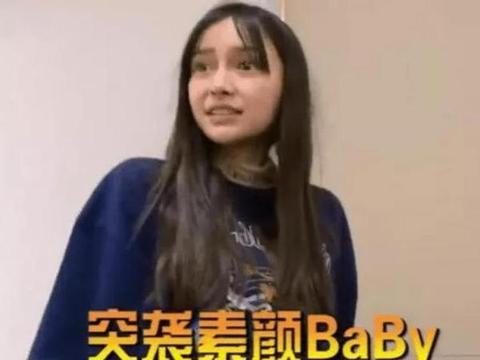 导演突袭杨颖房间,看到她来不及化妆的素颜,这才是对30岁的尊重
