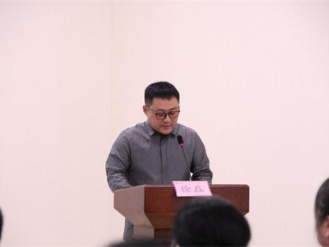 泰山汉方健康文化品牌发布会暨中国妇幼保健产业发展研讨会举办
