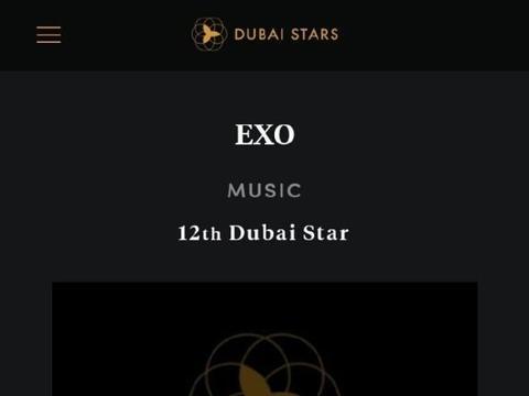 世界影响力认证,EXO登上迪拜星光大道!