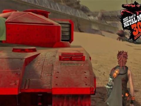 什么《重装机兵》要重制了?还是今冬发售PS4和Switch版本?