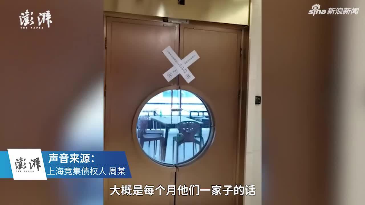 视频-奔驰维权女车主再回应争议 否认职务侵占