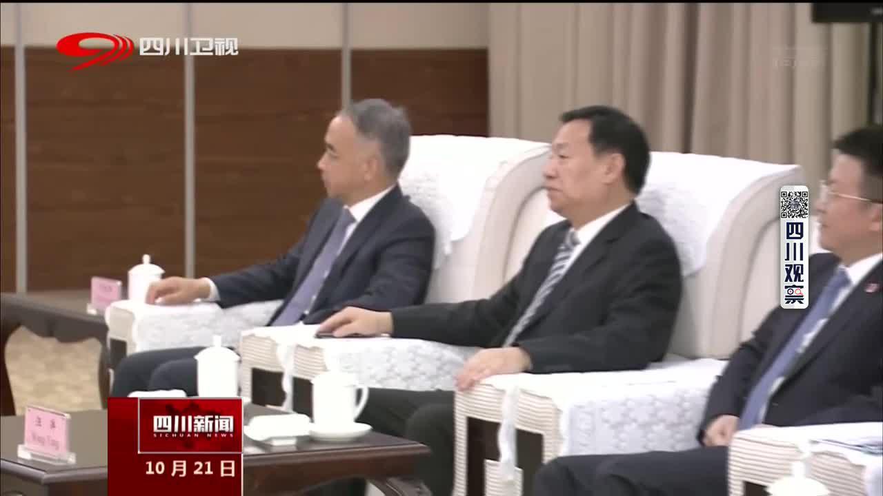 SCTV1 四川新闻        2019.10.21